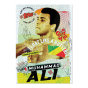 2021 Topps MUHAMMAD ALI - The People's Champ  2-Card Bundle - Cards #69-70 PLUS Tyson Beck Card #6