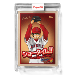 Topps Project70® Card 634 -   Shohei Ohtani by SoleFly